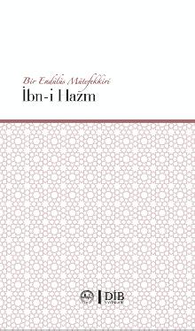 ibn_hazm001.png